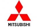 AIRBAG MITSUBISHI